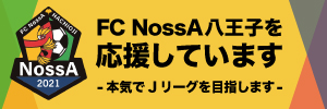 FC-NOSSA