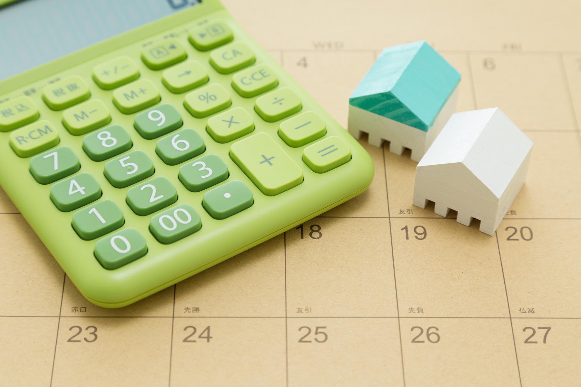 引っ越し時の退去費用はいくらかかる?賢く引っ越すための注意点