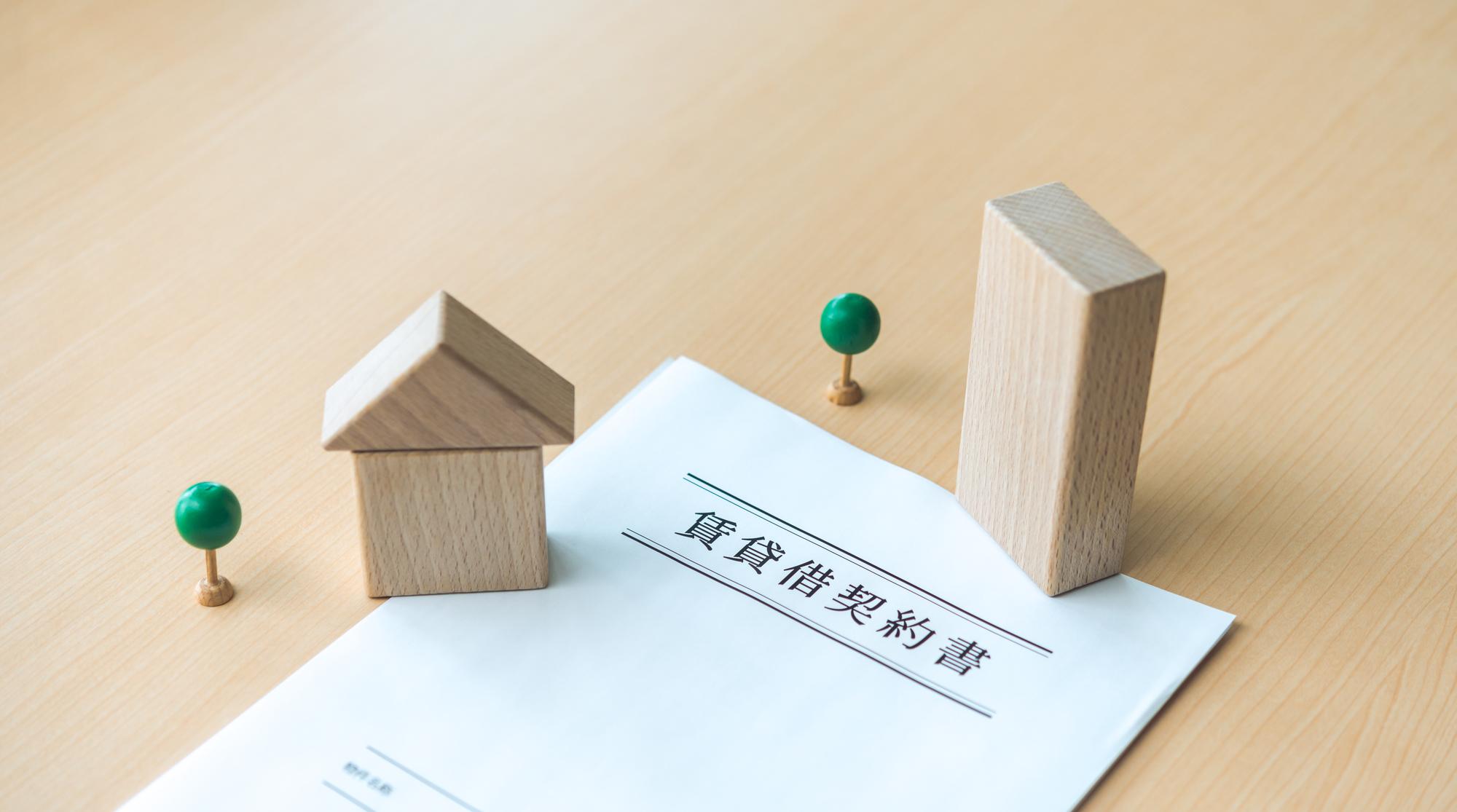 原状回復のガイドラインを理解して賃貸物件のトラブルを防ぐ!
