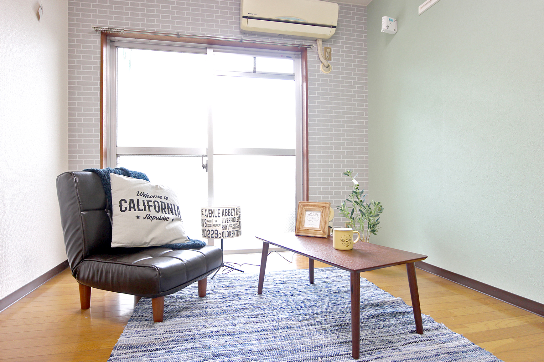 ホームステージング ~ブラウンカラースタイル~・空室対策後